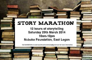 Story Marathon at the Nubuke Foundation