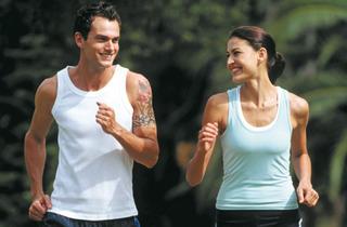 Deporte en pareja (Foto: Photos.com)