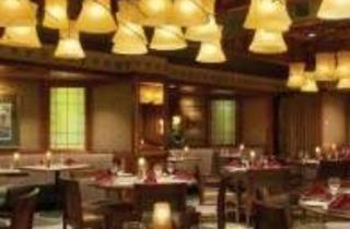 Redwood Bar & Grill - The California Hotel Casino