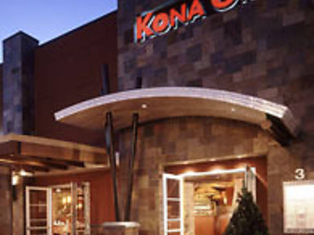 Kona Grill - Boca Park