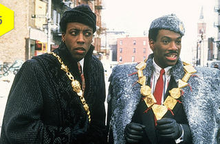 Coming to America drive-in screening