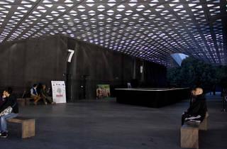 Cineteca Nacional (Foto: Cortesía Cineteca Nacional)