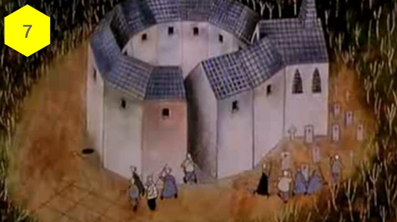 """""""The Village"""" (Mark Baker, 1993)"""