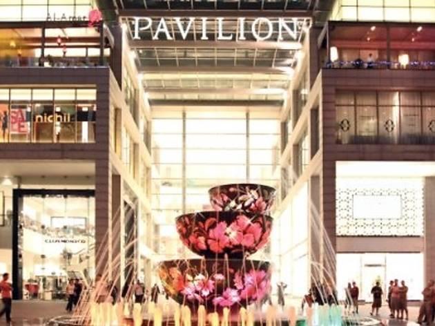 Pavilion Pit Stop 2014