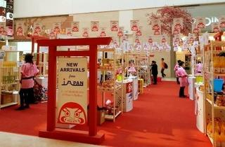 Japan Food Fair - New Arrivals from Japan