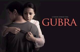Monday Movies at Publika: Gubra