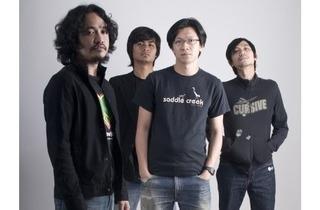 No Black Tie Indie Showcase: SevenCollar T-Shirt