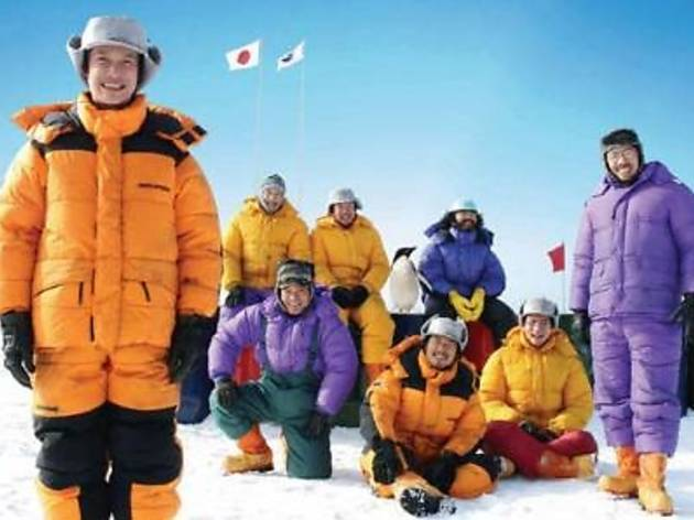 Monday Movies at Publika: The Chef of South Polar