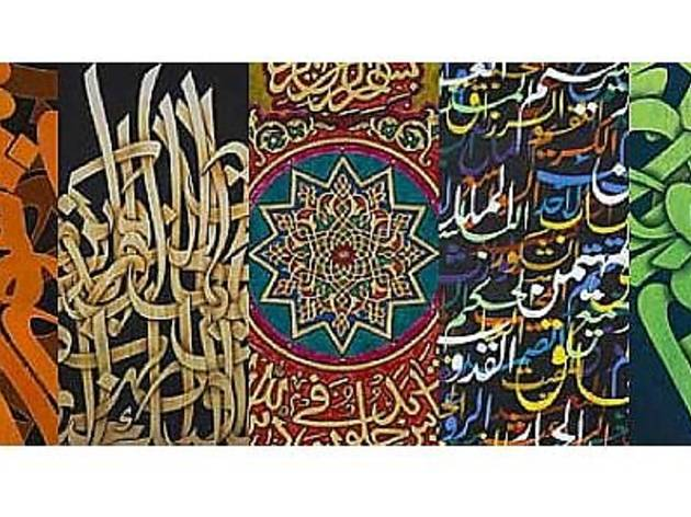 Nun wa al Qalam: Contemporary Muslim Calligraphers