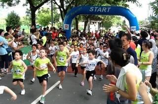 Parkcity Run