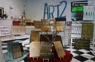 CAFFA 2013: Fuyoh Art Bazaar