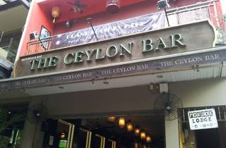 The Ceylon Bar 8th anniversary promo