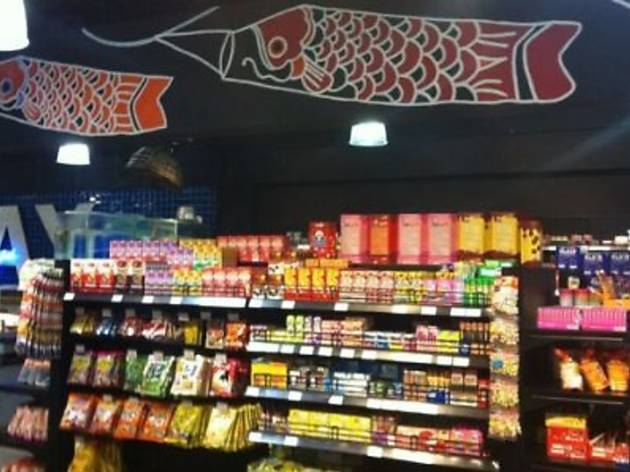 'Youkoso Japan!' at Ben's Independent Grocer