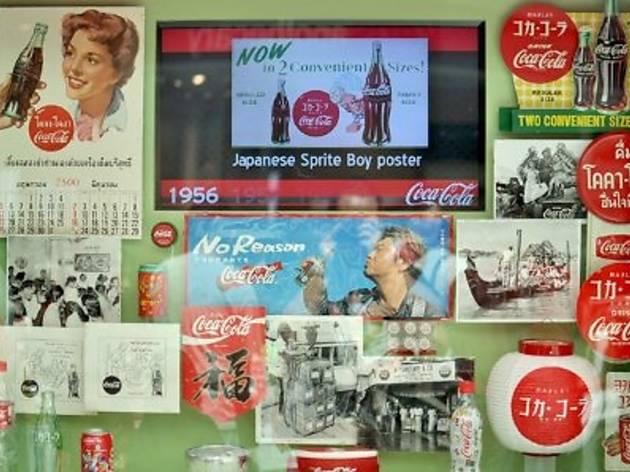 Coca-Cola Collectors Fair 2013