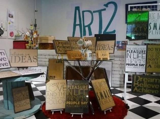 Fuyoh Art Bazaar: CNY