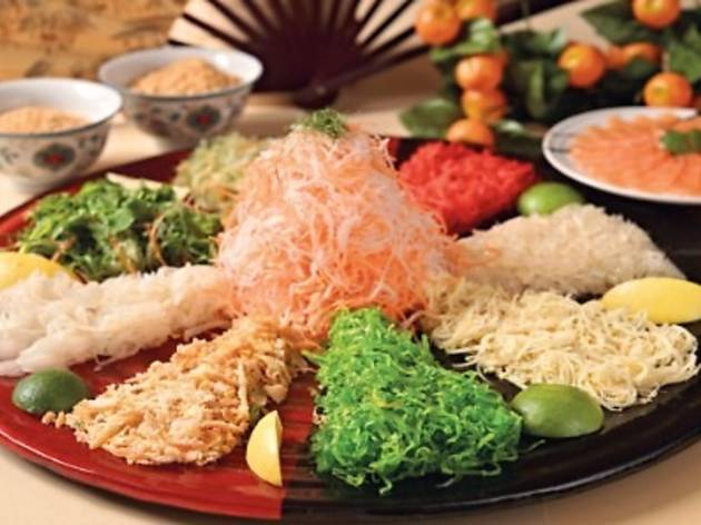Lai Po Heen Chinese New Year set menu