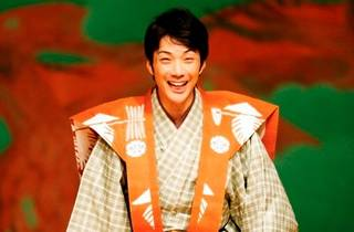 Laughter of 600 years: Mansai Nomura Kyogen lecture & demonstration
