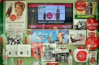 Coca-Cola Collectors Fair 2012