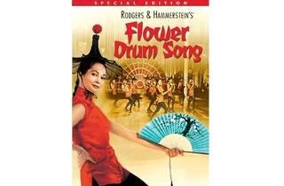 Paul Loosley on film: Flower Drum Song