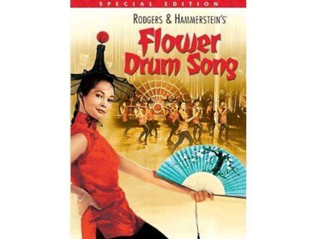 Paul Loosley on film: Flower Drum Song