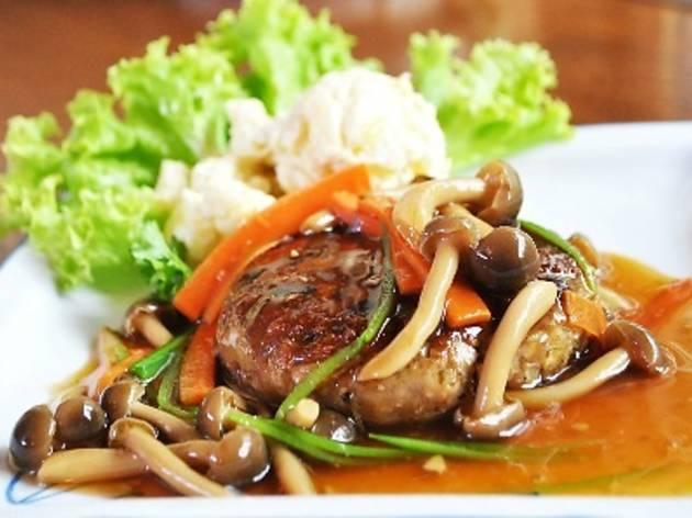 Komura Wafu Burger promotion