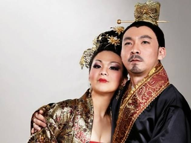 Empress Wu - The Musical