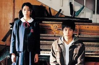 Japanese Film Festival 2012: Wonder Child