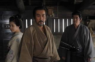Japanese Film Festival 2012: The Last Ronin