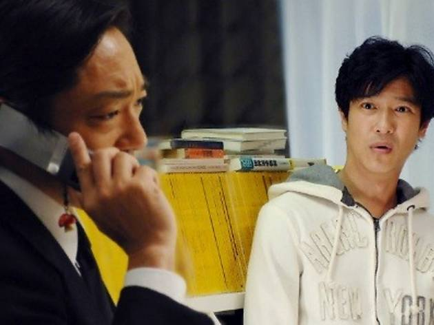 Japanese Film Festival 2012: Key of Life
