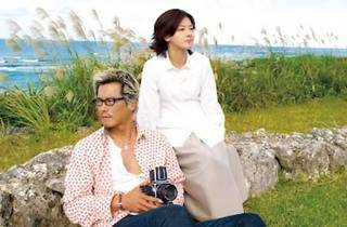 Japanese Film Festival 2012: A Good Husband