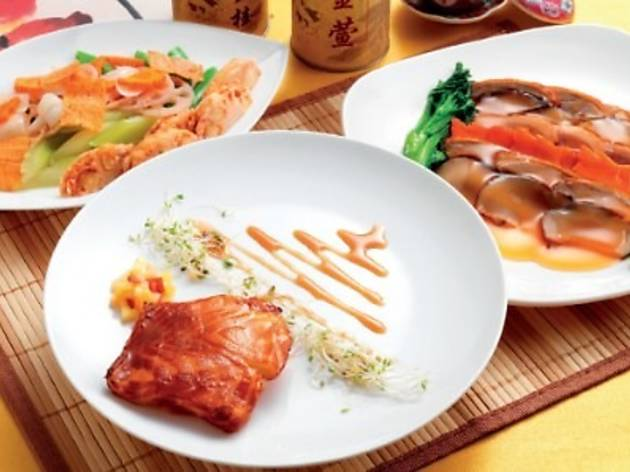 Zuan Yuan Father's Day set menus