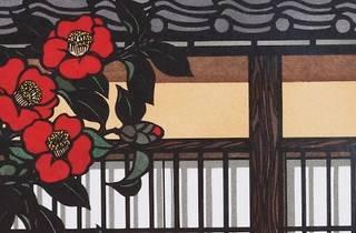 Lecture and workshop by Shu Kubo: Kiri� Artist