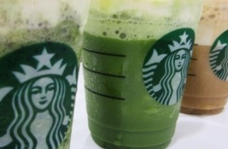 Frappuccino Happy Hour at Starbucks