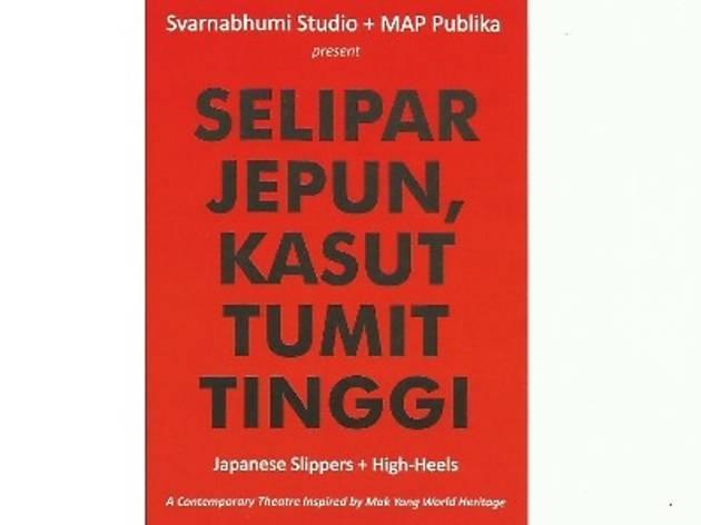 Selipar Jepun, Kasut Tumit Tinggi