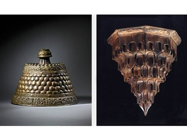 Treasures of the Aga Khan Museum: Architecture in Islamic Arts