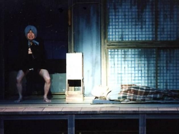 Kabuki: The Masseur and The Thief