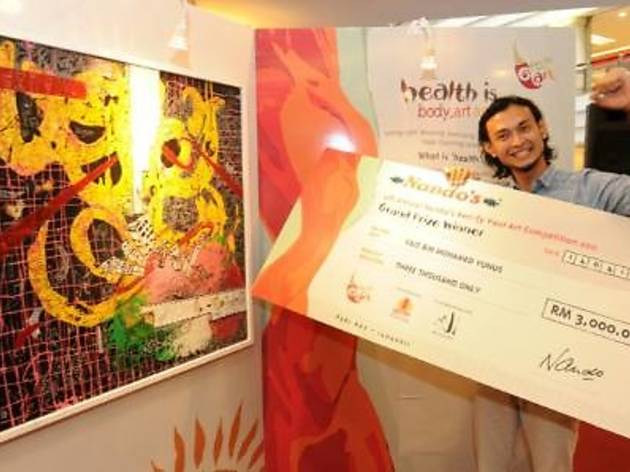Call for entries: Peri-fy Your Art