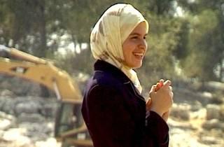 Viva Palestine Film Festival