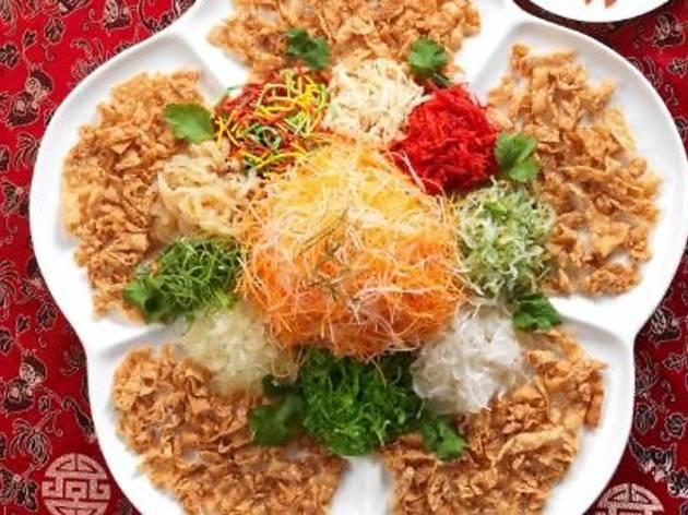 Zuan Yuan CNY special