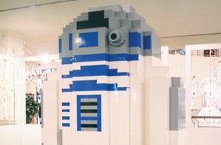 Lego Star Wars Exhibit
