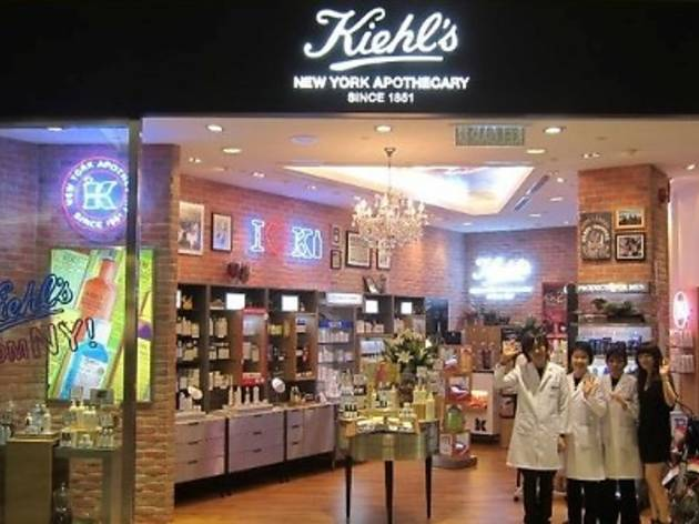 Kiehl�s Recycle and Be Rewarded
