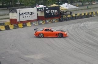 Speed City KL