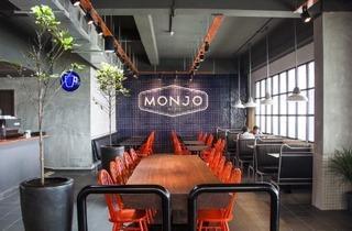 Monjo Coffee Shaftsbury Square