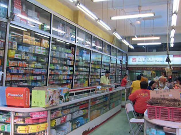 Kien Fatt Medical Store