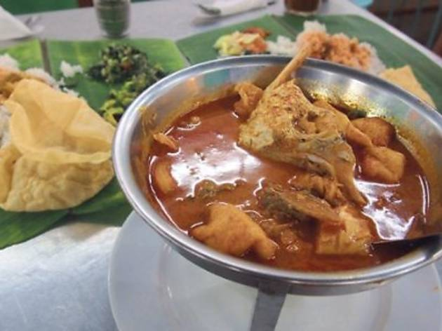 Appu Curry House