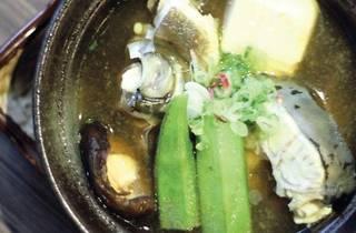 Kingyo Japanese Restaurant [CLOSED]