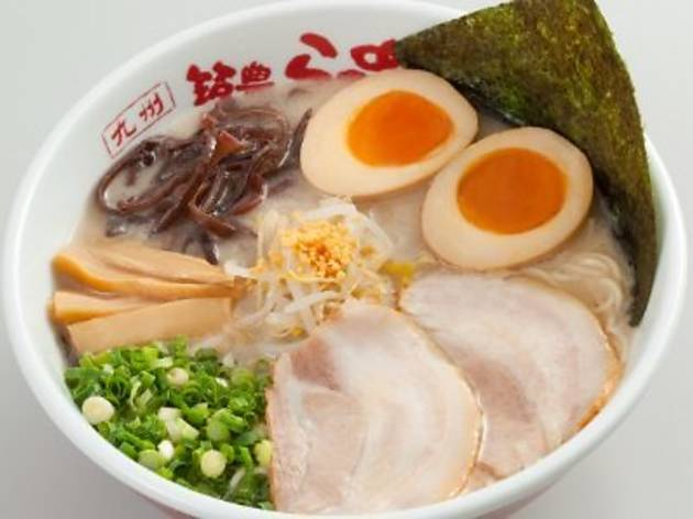 Yamagoya Ramen Fahrenheit 88