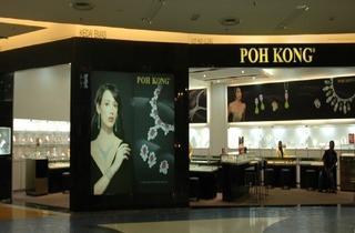 Poh Kong Headquarters