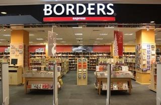 Borders The Gardens