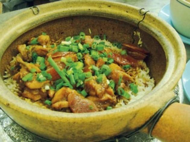 Choong Kee Kampar Claypot Rice